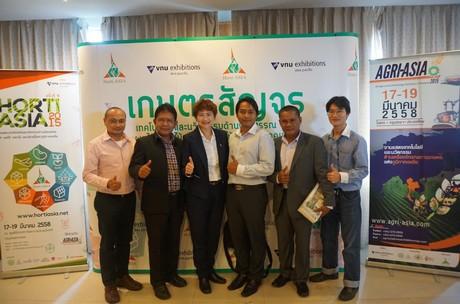 4th Horti ASIA & AGRI-Asia 2015 gearing up for BITEC, Bangkok